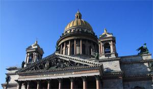 Антикварный Петербург