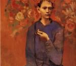 Пабло Пикассо «Мальчик с трубкой». Холст, масло. 1905. Частная коллекция