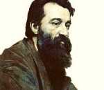 Сергей Николаевич Аммосов
